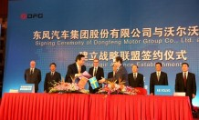 Volvo Dongfeng joint venture